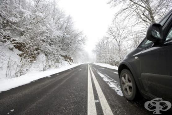 Съвети за безопасно шофиране на лед и сняг  - изображение