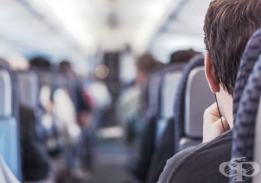 Направете пътуването със самолет много по-приятно с тези 6 съвета - изображение