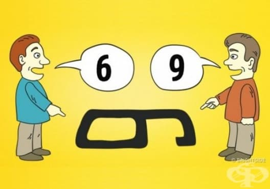 Направете тест за определяне на възприятията в живота - изображение