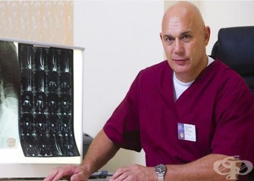 Насърчете имунитета за 15 секунди по метода на доктор Сергей Бубовский - изображение