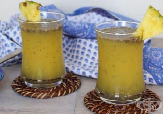 Насърчете изгарянето на излишни мазнини с напитка от чия и ананас - изображение