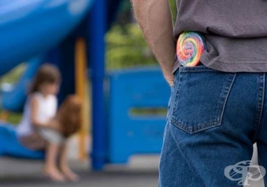10 основни съвета за това как да защитите детето си - част 1 - изображение