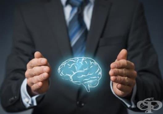 Научете 15 психологически трика, които всеки трябва да знае  - изображение