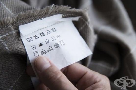 Научете какво означава символите върху етикетите на дрехите ни - изображение