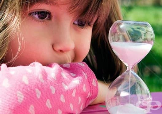 Научете вашето дете на търпение чрез 5 начина - изображение