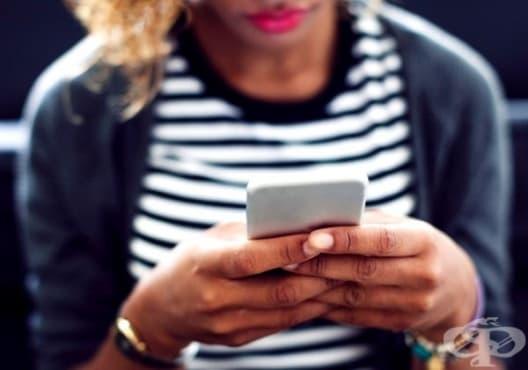 Не обсъждайте с другите хора тези 7 деликатни неща във вашата връзка - изображение