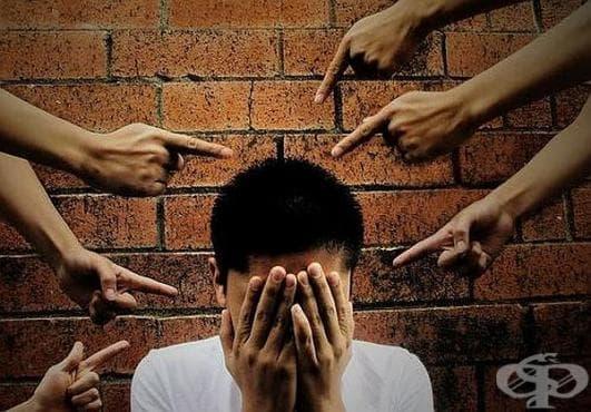 Не се влияйте от чужди амбиции, за да не изпитвате чувство за вина - изображение