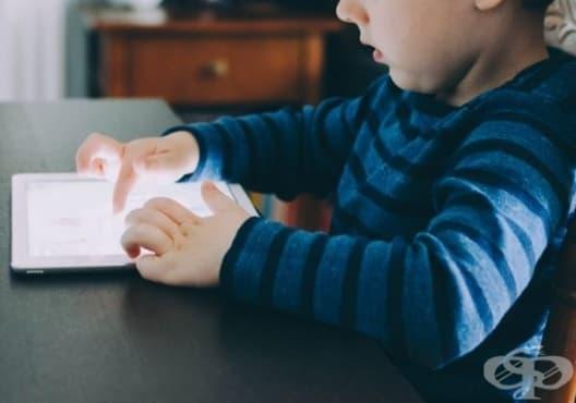Никога не правете тези 10 неща за доброто на вашите деца - изображение