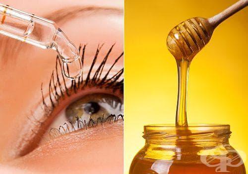 Нормализирайте очното си налягане с мед чрез 6 стъпки - изображение