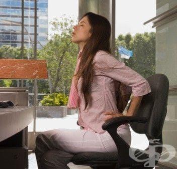 Няколко прости упражнения облекчават болките в гърба от работата с компютър - изображение