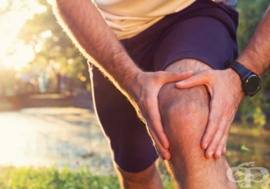Облекчете болките в коленете със семена от сминдух - изображение