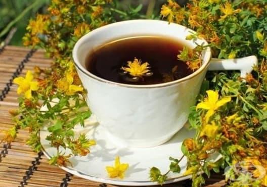 Облекчете депресията с чай от жълт кантарион - изображение