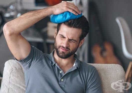 Облекчете главоболието чрез 5 начина - изображение