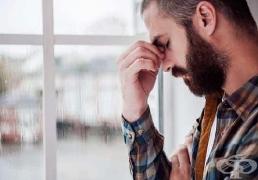 Облекчете мигрената чрез 4 практични начина - изображение