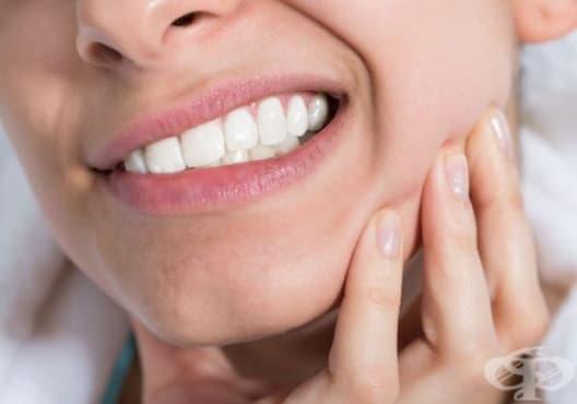 Облекчете зъбобола чрез 7 естествени начина - изображение