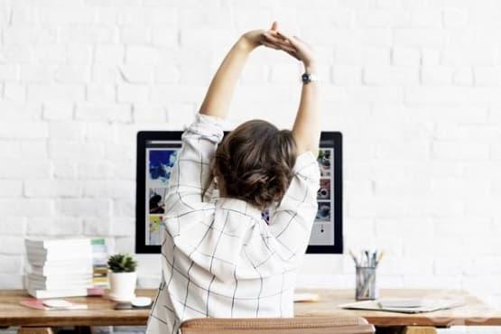 Предотвратете схващането с 6 лесни офис упражнения - изображение