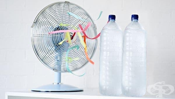 Поставете бутилки със замразена вода пред вентилатора, за да охладите помещението - изображение