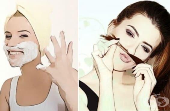 Премахнете нежеланото окосмяване по лицето с желатин, мляко и лавандулово масло   - изображение