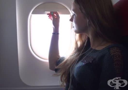 Основните причини, поради които трябва да вдигнем щорите на прозорците в самолета - изображение