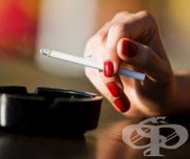 Откажете цигарите, ако употребявате противозачатъчни таблетки - изображение