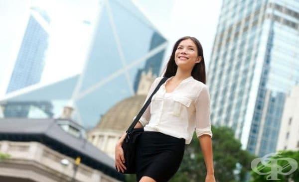 Ходете пеш до работното си място, за да подобрите трудоспособността си - изображение