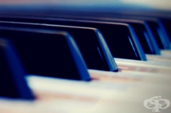 Свирете на пиано, за да намалите стреса и подобрите концентрацията  - изображение