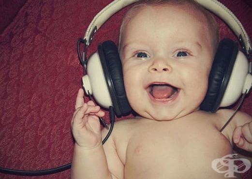 Плачещо бебе може да успокоите с музикални ритми, близки до сърдечната честота - изображение