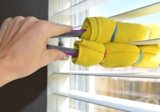 Почистете щорите с кърпа и готварски щипки - изображение