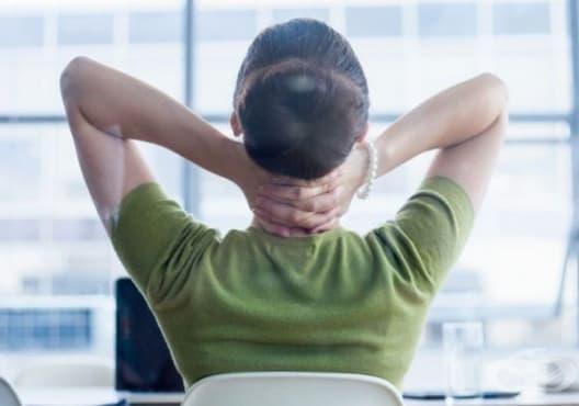 Поддържайте гърба изправен чрез 9 начина - изображение