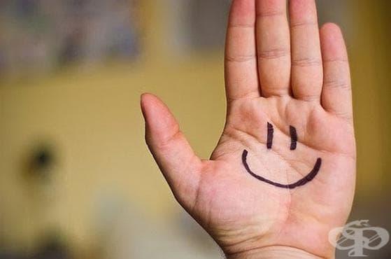 Подобрете емоционалното си състояние по 8 начина - изображение