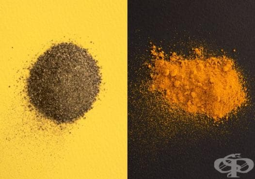 Подобрете физическото и емоционално състояние с куркума и черен пипер - изображение