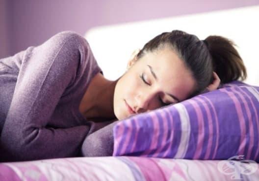 Подобрете съня чрез 15 начина - изображение