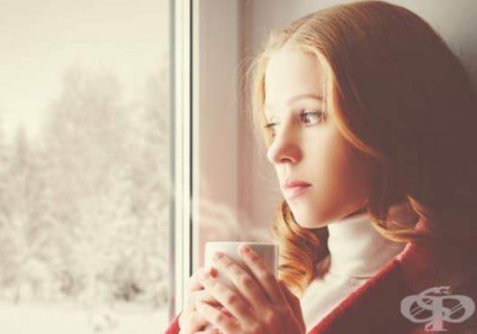 Преборете депресията през зимата чрез 5 начина - изображение