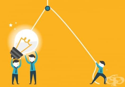 Приложете 8 съвета за ефективна работа в екип - изображение
