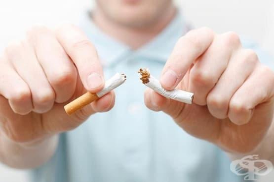 Откажете цигарите чрез 4 дихателни упражнения - изображение