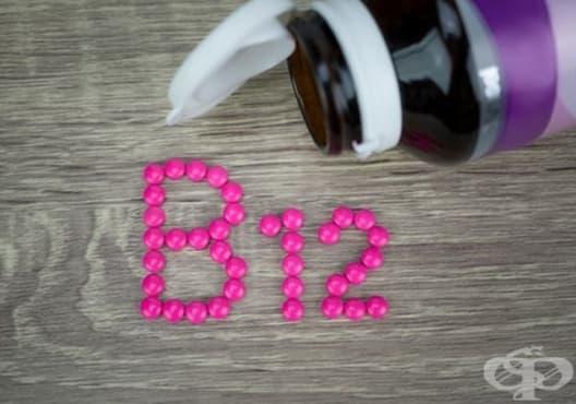 Разберете дали страдате от недостиг на витамин B12 чрез тези 10 признака - изображение