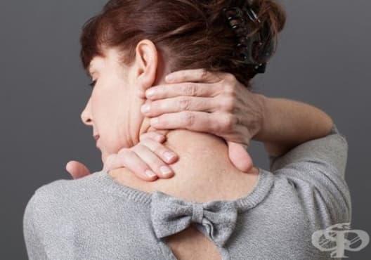 Разберете дали страдате от фибромиалгия с помощта на този кратък тест - изображение