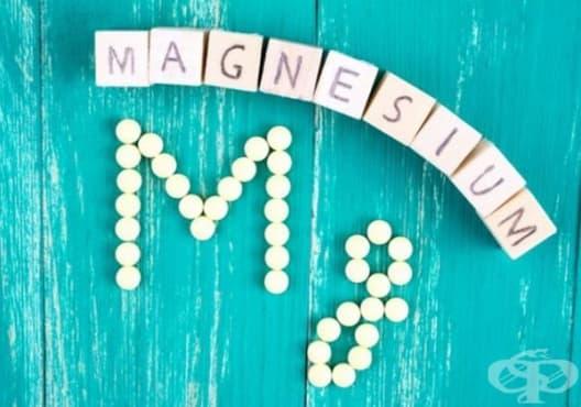 Разберете дали страдате от недостиг на магнезий с тези 9 признака - изображение