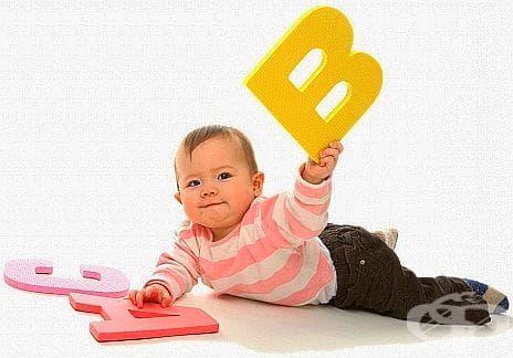 Развийте речта на детето си чрез 12 трика - изображение