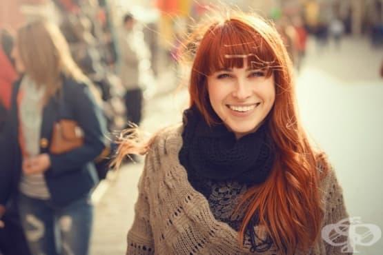 Как да имаме позитивно отношение към външния си вид - изображение