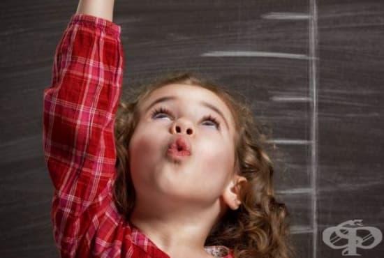 Насърчете ръста на вашето дете с витамини - изображение