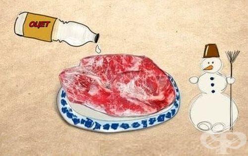 С оцет ще направите месото много по-крехко и ще го размразите лесно - изображение