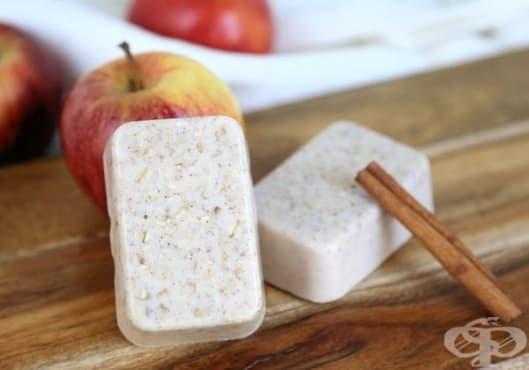 Направете си есенен сапун с аромат на ябълки и канела - изображение