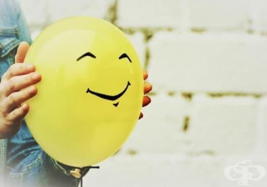 Спазвайте 4 основни правила за по-щастлив живот - изображение