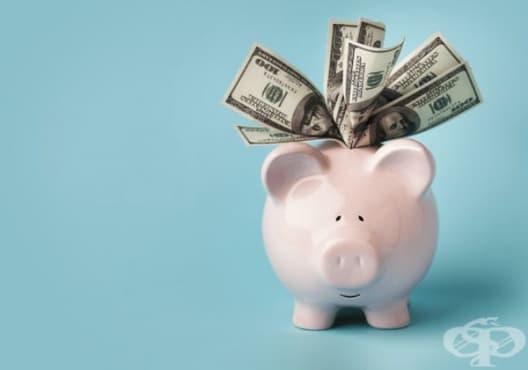 Спестете пари с помощта на този гениален трик - изображение