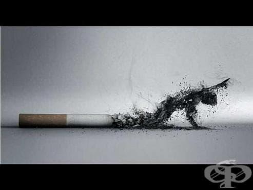 Спрете тютюнопушенето с една уникална рецепта - изображение