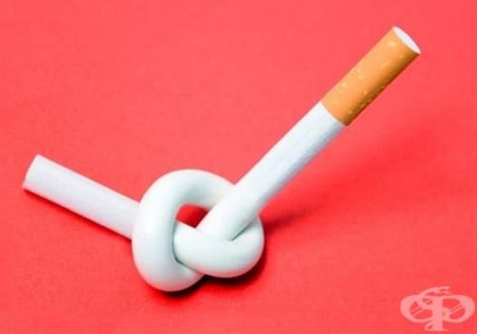 Спрете тютюнопушенето чрез 8 практични начина - изображение
