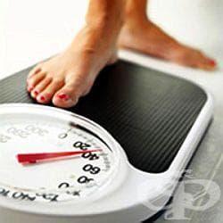 Спрете затлъстяването с чай от билкова смес - изображение
