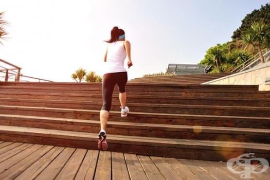 Изкачвайте стълби, за да сте във форма   - изображение