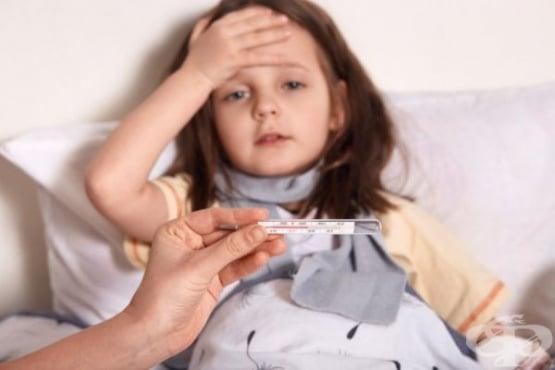 Как да свалим температурата на детето с оцет - изображение